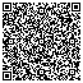 QR-код с контактной информацией организации САДКОВ