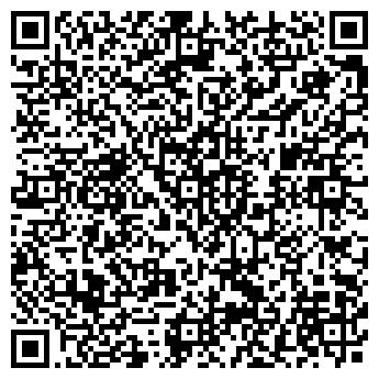 QR-код с контактной информацией организации САЛЬДО ПЛЮС