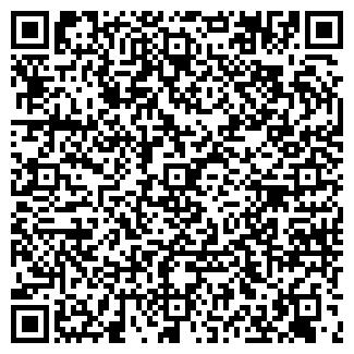 QR-код с контактной информацией организации СТИВ-ЭКО