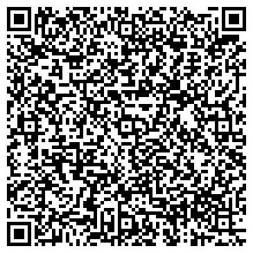 QR-код с контактной информацией организации ТЕПЛИНСКИЙ Д. А. АУДИТОР