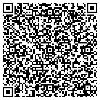 QR-код с контактной информацией организации ЭКОНОМИКА