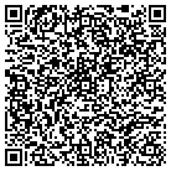 QR-код с контактной информацией организации ЯНТАРЬ-АУДИТ