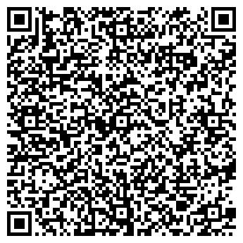 QR-код с контактной информацией организации MEDIACHASE
