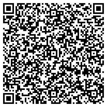 QR-код с контактной информацией организации ЛЕСПРОМХОЗ ХОЙНИКСКИЙ