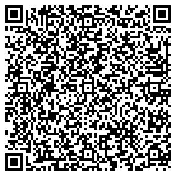 QR-код с контактной информацией организации БУХГАЛТЕРЪ