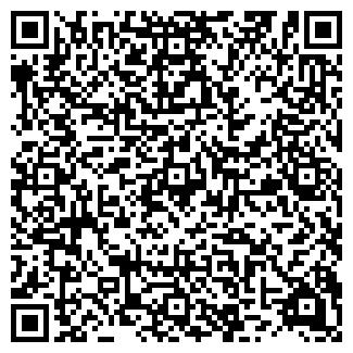 QR-код с контактной информацией организации САЛЬДО+