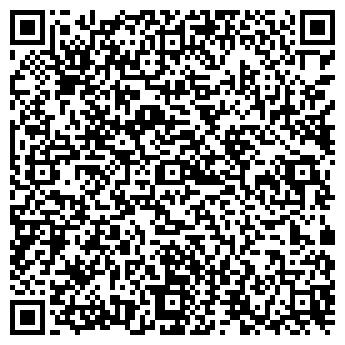 """QR-код с контактной информацией организации """"Статус-Эксперт"""""""