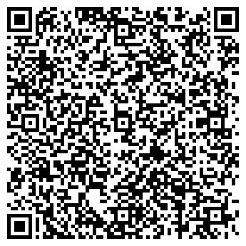 QR-код с контактной информацией организации WESTCONSULTING