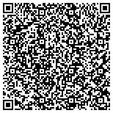 QR-код с контактной информацией организации ЗЕМЕЛЬНАЯ КАДАСТРОВАЯ ПАЛАТА ПО КАЛИНИНГРАДСКОЙ ОБЛАСТИ