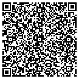 QR-код с контактной информацией организации РУБЛЁВ