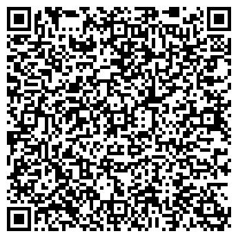 QR-код с контактной информацией организации ИНТЕРНЕТ КЛУБ