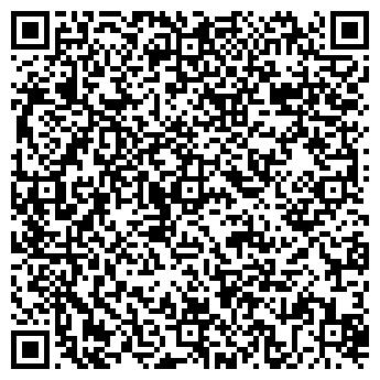 QR-код с контактной информацией организации АРИГАТО