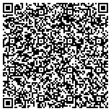 QR-код с контактной информацией организации ИНТЕРНЕТ-МАГАЗИН ПО ПРОДАЖЕ МАТРАСОВ В КАЛИНИНГРАДЕ