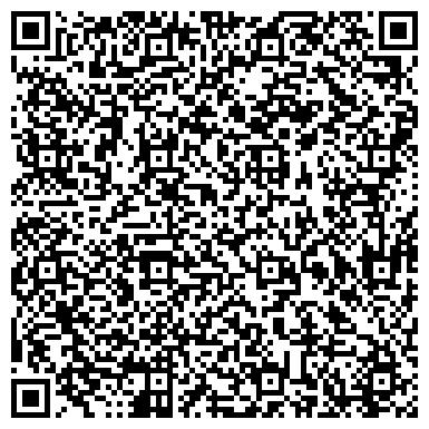 QR-код с контактной информацией организации КАЛИНИНГРАДСКИЙ МАГАЗИН МАТРАСОВ DASMATRAS.RU
