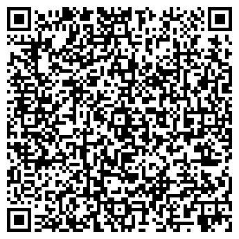 QR-код с контактной информацией организации COMPUSALE-KALININGRAD