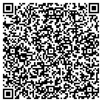 QR-код с контактной информацией организации АМБЕРЛИНА