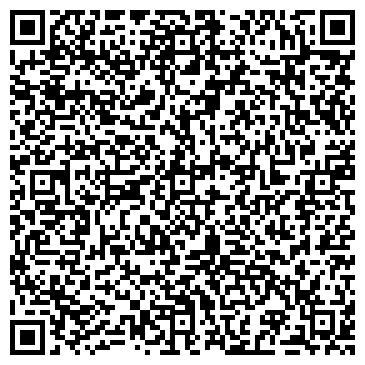 QR-код с контактной информацией организации ВЕБ-РЕКЛАМА, ООО