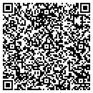 QR-код с контактной информацией организации РЭИ