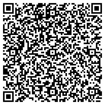QR-код с контактной информацией организации СЕРВИС-ПАК