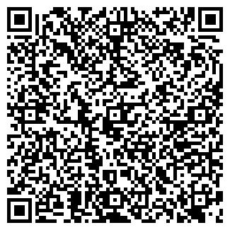 QR-код с контактной информацией организации СОЗДАНИЕ
