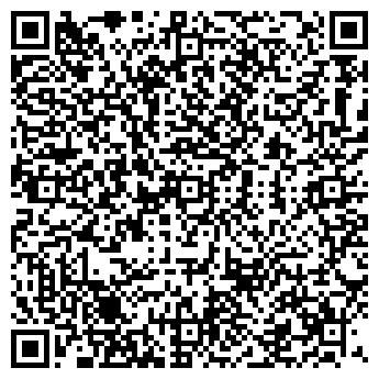 QR-код с контактной информацией организации WEBYOURLIFE