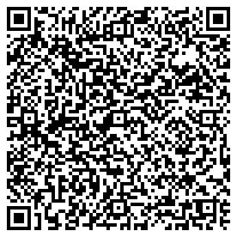 QR-код с контактной информацией организации WESTPOWER DS