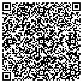 QR-код с контактной информацией организации ЗАПАДНАЯ ЗВЕЗДА
