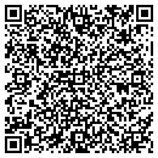 QR-код с контактной информацией организации КАРМЕЛЛ