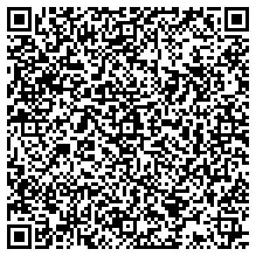QR-код с контактной информацией организации ООО РЕК-СЕРВИС