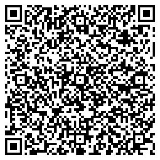 QR-код с контактной информацией организации ООО ЭСКАДРА