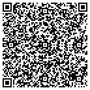 QR-код с контактной информацией организации РУПС ХОЙНИКСКИЙ