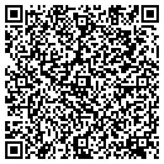 QR-код с контактной информацией организации АМОРКОРТ
