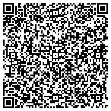 QR-код с контактной информацией организации ООО АНКЛАВ-РЕКЛАМА