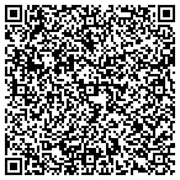 QR-код с контактной информацией организации ФАБРИКА ХУДОЖЕСТВЕННЫХ ИЗДЕЛИЙ ХОЙНИКСКАЯ РУП