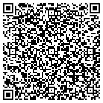 QR-код с контактной информацией организации ВЕМАТЭК-КАЛИНИНГРАД