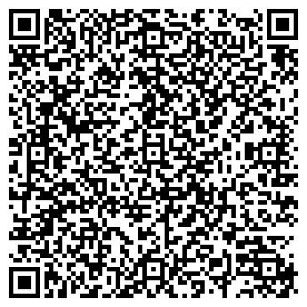 QR-код с контактной информацией организации ГАММА GRAPHIC