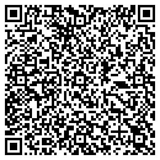 QR-код с контактной информацией организации Д И Б