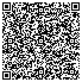 QR-код с контактной информацией организации ДЕКАБРЬ, ЗАО