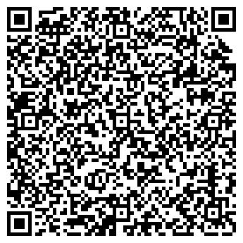 QR-код с контактной информацией организации ДИЗАЙН-ЭКСПРЕСС