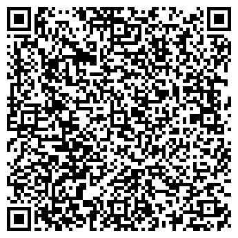 QR-код с контактной информацией организации ДОРТРАНССИГНАЛ