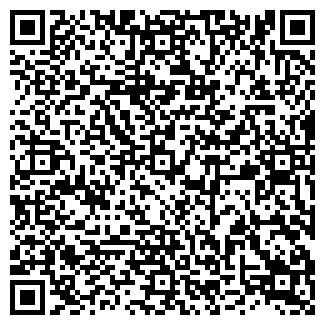 QR-код с контактной информацией организации КЛАЙФ-С