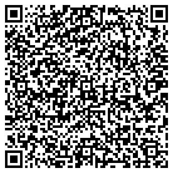 QR-код с контактной информацией организации КОМПЛЕКС ИМЕЖИН