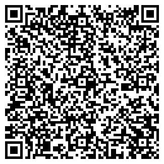 QR-код с контактной информацией организации ЛОРО ЛАЙТ