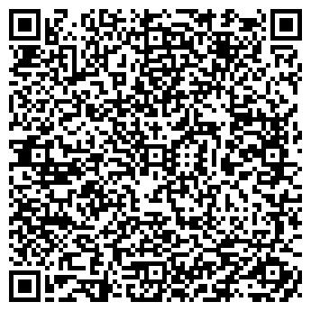 QR-код с контактной информацией организации РЕКЛАМА-СЕРВИС