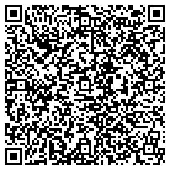 QR-код с контактной информацией организации СВЕЖИЙ ВЕТЕР