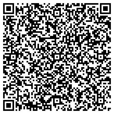 QR-код с контактной информацией организации СТУДИЯ СОВРЕМЕННОЙ РЕКЛАМЫ