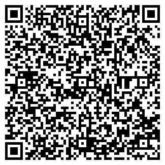 QR-код с контактной информацией организации ТВ-4