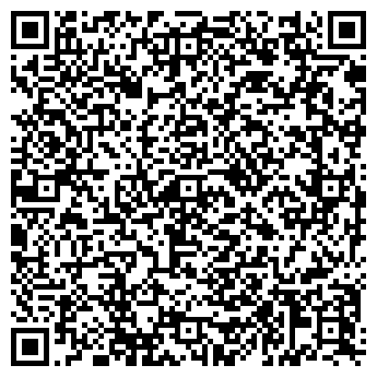 QR-код с контактной информацией организации ТОНМЕДИА