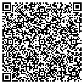 QR-код с контактной информацией организации S & STUDIO