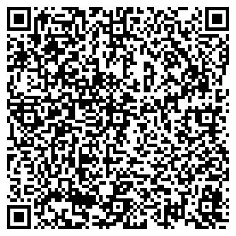 QR-код с контактной информацией организации XXI ВЕК МЕДИА-КОМПАНИЯ